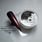 Preview: UV Gel - 779 - Perl Chatelle - Black Cherry